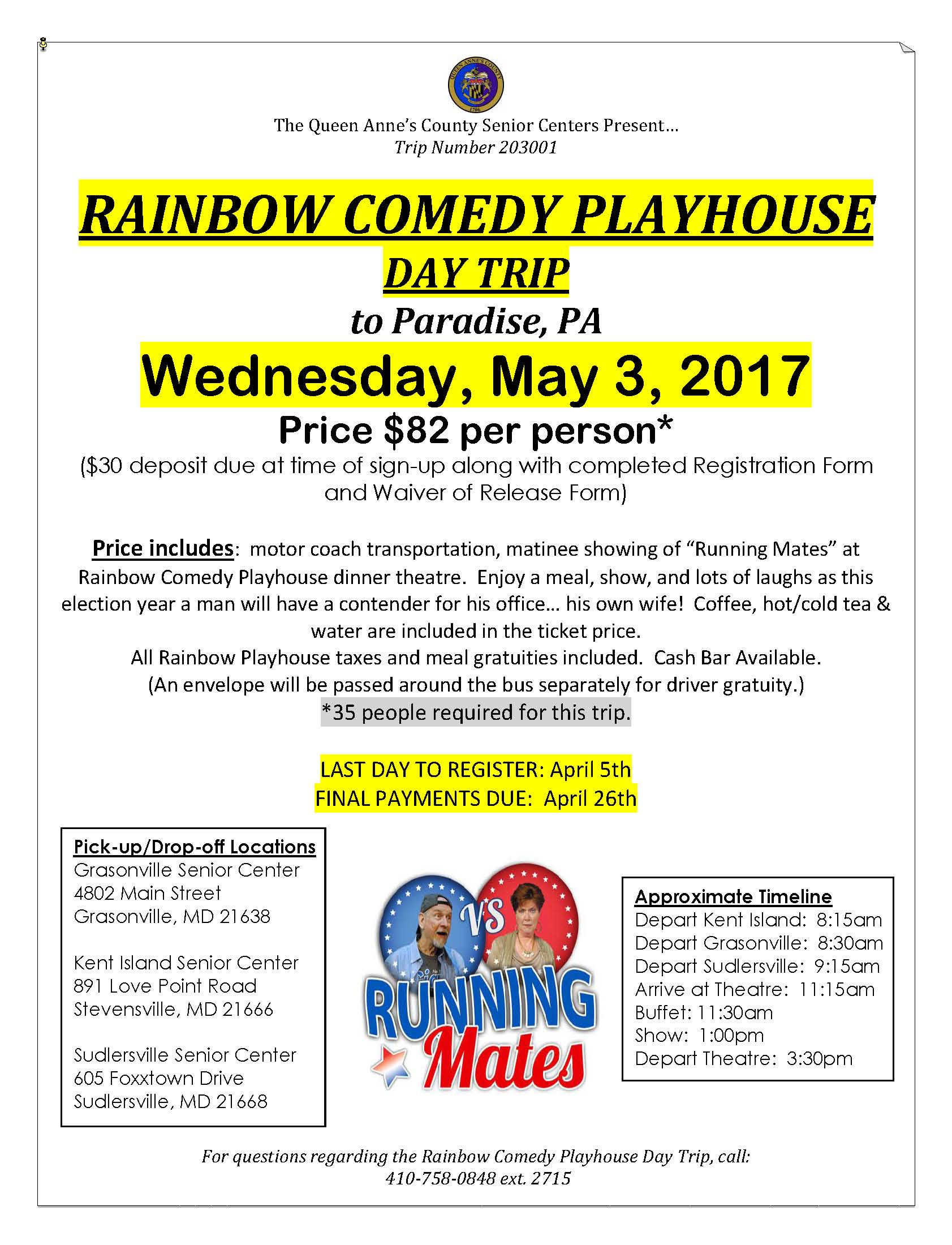 2017_5 Rainbow Comedy Playhouse