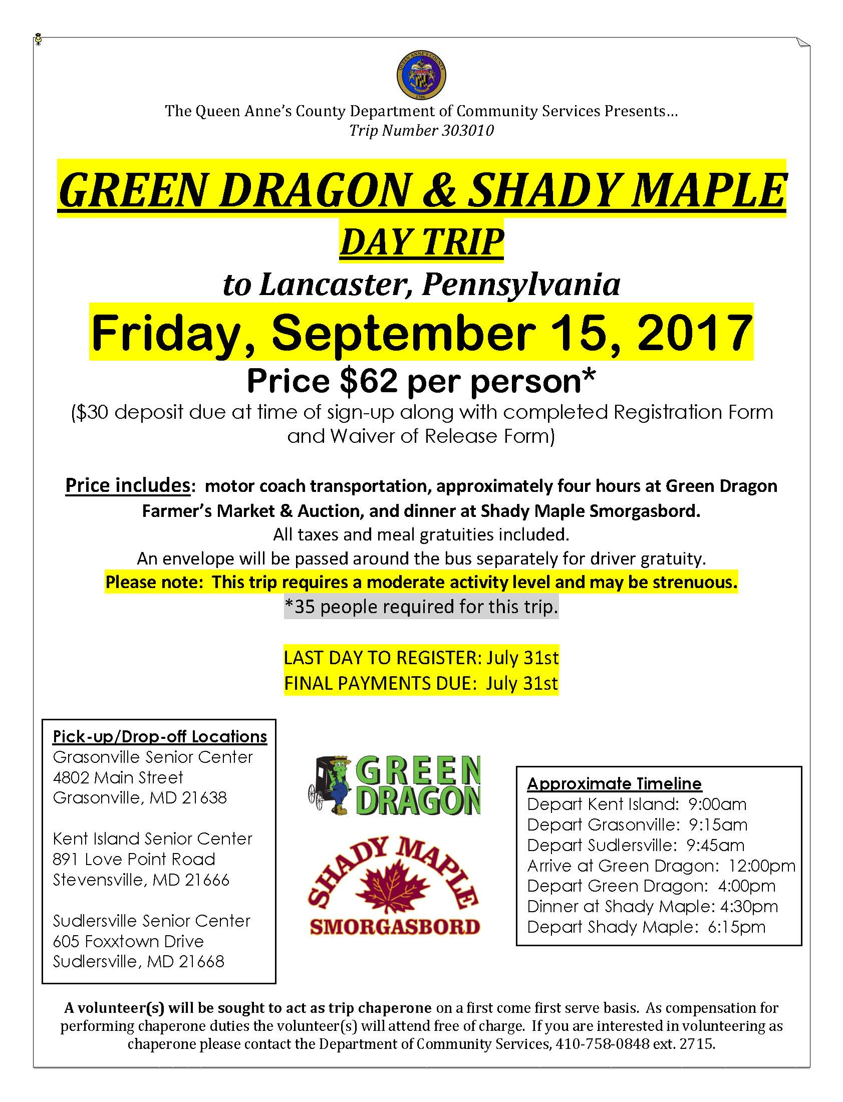 2017_9 Green Dragon  Shady Maple