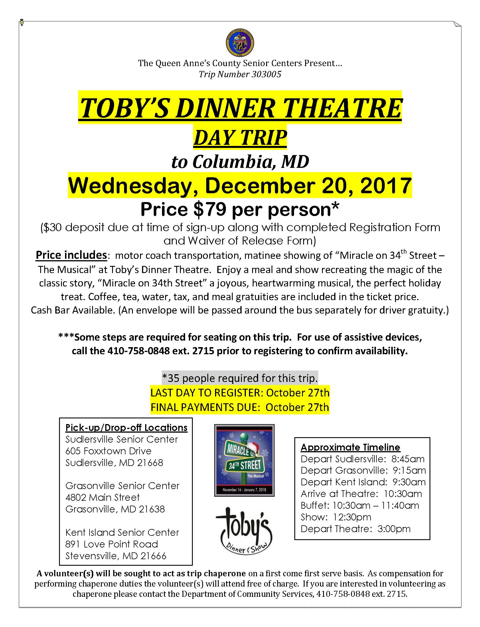 2017_12 Tobys Dinner Theatre